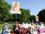 Pielgrzymka do Kalisza 19-20.05.2012 r.